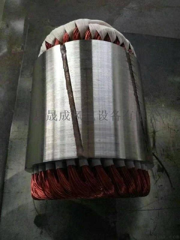 携带方便的300w景观风力发电机路灯用风力发电机