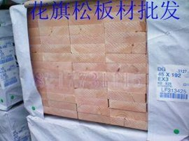 WFP牌19x100花旗松板材