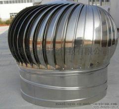A新款風帽600型無動力風機屋頂自然通風器