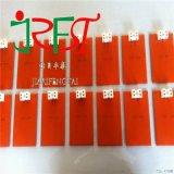 带数显,旋钮温控可调温硅胶加热板 电热带加热膜加热片
