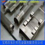 供應電鍍鈦網 鈦網板 菱形鈦網 鈦網籃