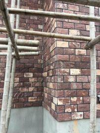 河北廠家定做高粱紅蘑菇石 外牆用紅色蘑菇石文化石