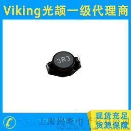 Viking光颉电感 PD开磁路绕线功率电感