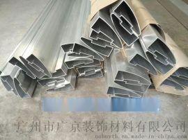 专卖店铝方通吊顶-专卖店木纹铝方通装饰材料