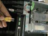 综合烟气分析仪KANE9506基本配置