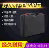 KY004儀器箱PP塑料工具箱手提工具盒車載箱安全防護箱通用包裝箱