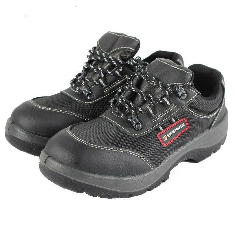 霍尼韋爾/巴固 防砸防靜電勞保鞋 Rider鋼包頭運動式透氣安全鞋 SP2011301