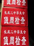 西安廣告旗幟彩旗製作