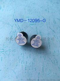 华讯达HXD电磁式专用晶体管蜂鸣器YMD-12095-G 1.5V/3V/5V