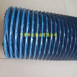 高温风管蓝色尼龙布软管焊烟净化器吸烟管厨房油烟排烟管