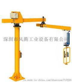 助力机械手 选择优质助力机械手厂家 旋臂式 移动式