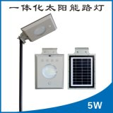 工厂直销5w一体化太阳能庭院LED灯红外感应免维护灯太阳能野营灯