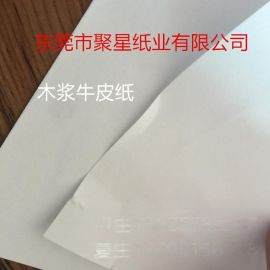 130克浸染白牛皮纸 吸水白牛皮纸
