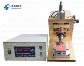 厂家专业生产销售超声波金属点焊机