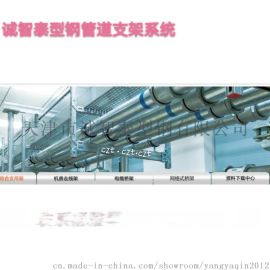 江苏抗震支架管道抗震支架光伏支架生产厂家