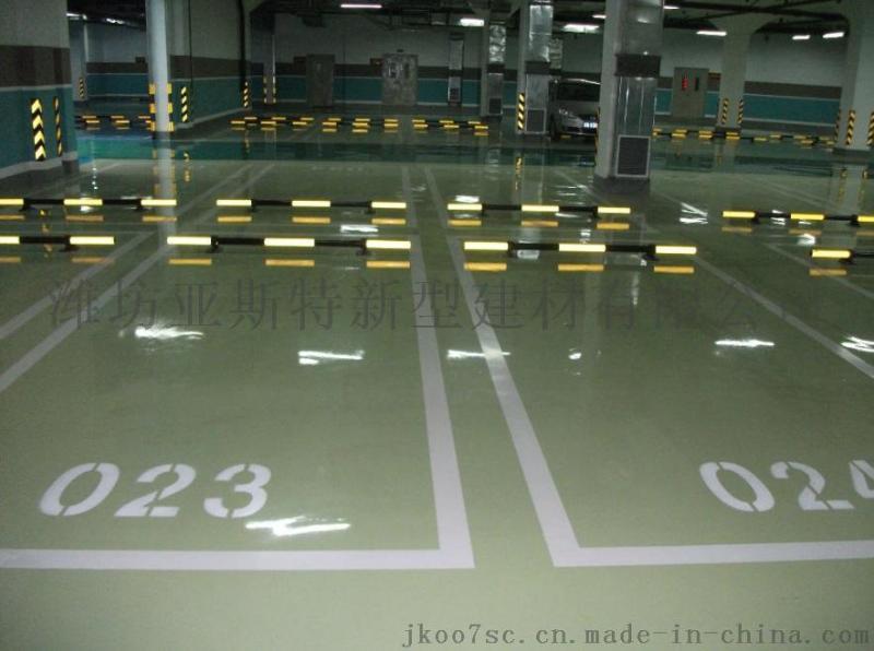 潍坊潍城区 环氧地坪 专业承接涂装型环氧地坪工程 环氧防滑地坪施工
