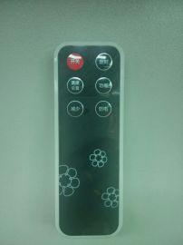 电热水器遥控器