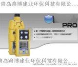 新型四合一氣體檢測儀美國英思科M40 PRO