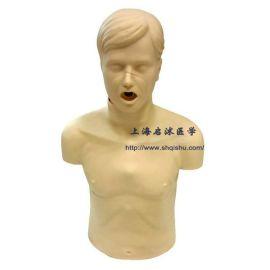 急救训练人体模型,假人,模拟人
