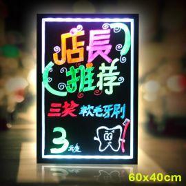 索彩60x40电子荧光板LED发光黑板手写板广告牌七彩写字广告板