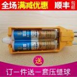 青島生產廠家直銷陶瓷膠雙管AB組份柔性真瓷美縫劑防水耐污
