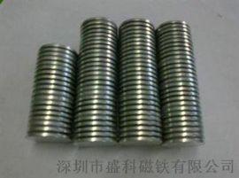 超低价圆片包装磁铁