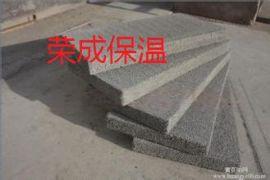 黑色水泥发泡版 保温隔热好材料厂家现货销售