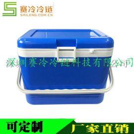 赛冷SL-17L升保温箱 冷藏箱 医用冷藏箱 疫苗冷藏箱 冷链保温箱