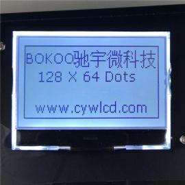 LM128*64重庆LCD显示屏 12864液晶屏厂家 12864小液晶模块