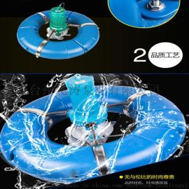 新款鱼塘增氧机涌浪增氧泵河塘曝气式大型养殖全铜芯