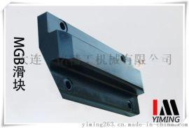 工程塑料合金MGA轴套MGA滑板MGA滑块MGA材料