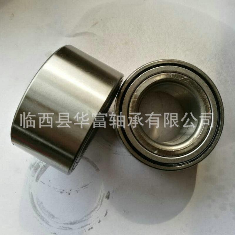 CNHF 华富DAC43820045 丰田佳美2.0/2.2 菱志300 汽车轮毂轴承