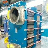 供应无机化工各种药液蔗糖加工冷却蒸发冷凝及杀菌用板式蒸发器