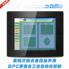 10寸工控觸摸電腦 工控電腦定制 工控觸摸屏計算機價格
