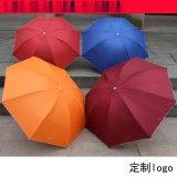 雨傘定製加大高爾夫商務創意晴雨傘定制禮品廣告傘印字印刷LOGO