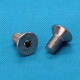 厂家直销 304 - DIN7991不锈钢沉头内六角螺钉