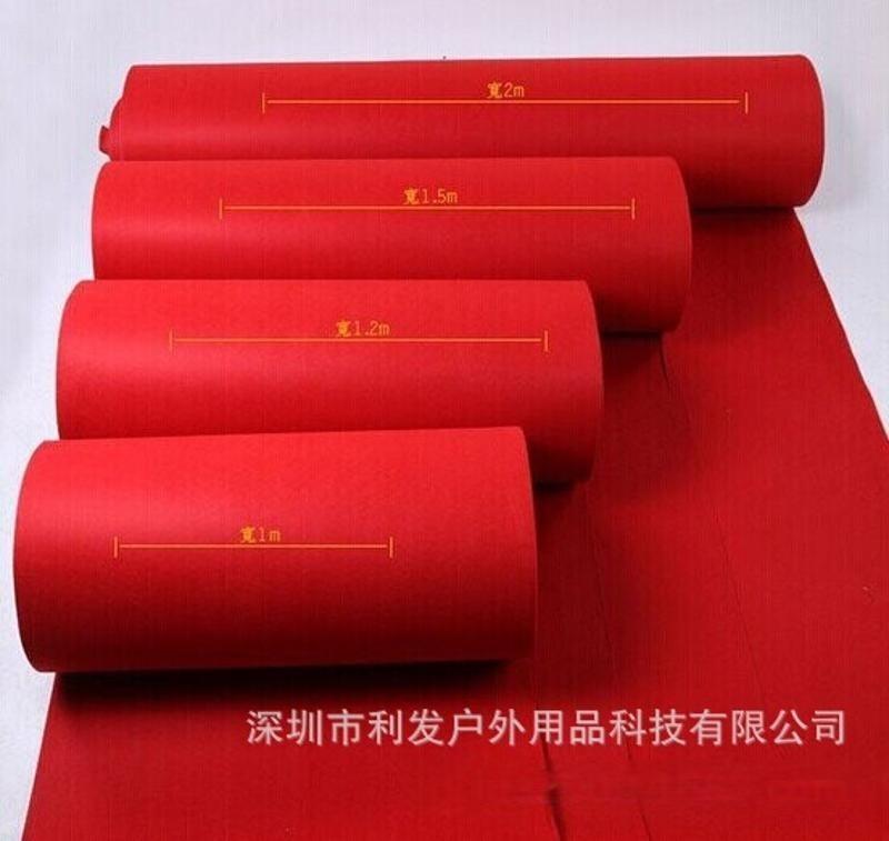 深圳紅色/黑色/灰色/綠色地毯批發顏色和規格多樣