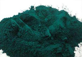 酞青綠G ,沈陽酞菁綠 ,酞青綠BGS
