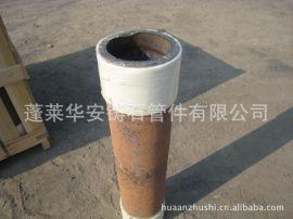 耐磨铸石管