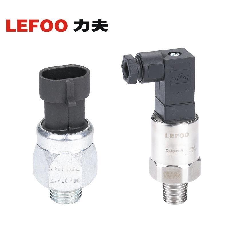 LEFOO卡车燃油专用传感器,变送器