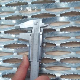 防滑板 金屬衝孔防滑板  平臺腳踏板 鍍鋅衝孔網