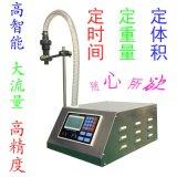 LH-852 數控電動液體自動灌裝機定量半自動灌裝機自吸式