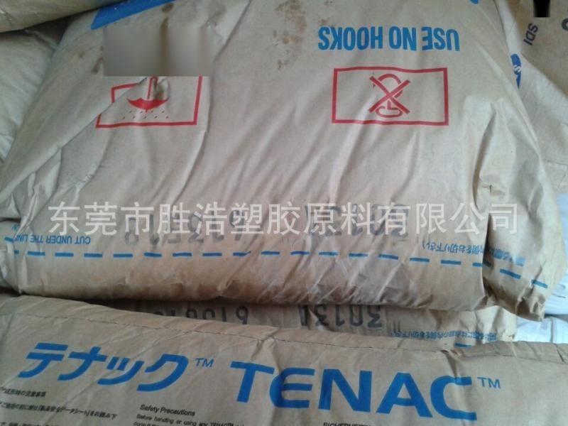 薄壁制品塑料 POM日本旭化成7010高流动增强级聚甲醛树脂耐磨性防尘阀门部件原料