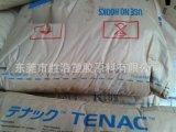 薄壁製品塑料 POM日本旭化成7010高流動增強級聚甲醛樹脂耐磨性防塵閥門部件原料