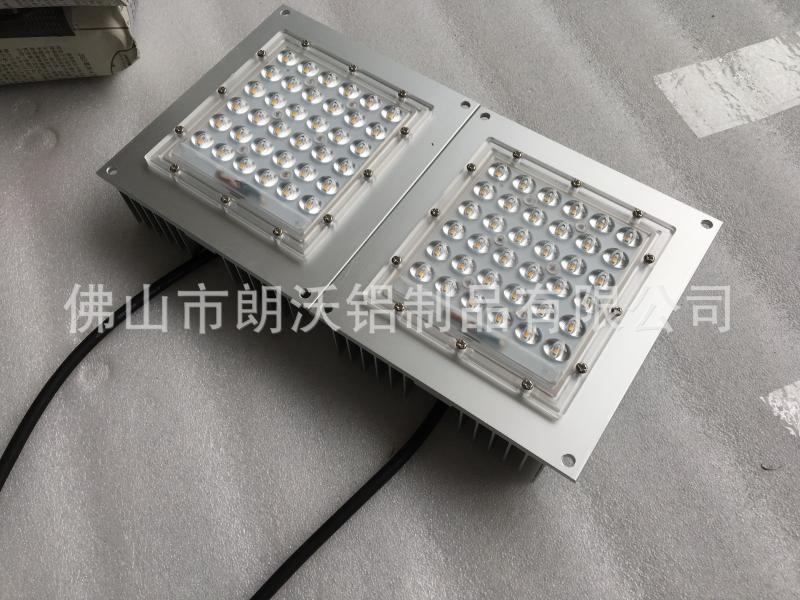 方形模组散热器 传统灯改造LED灯具模组