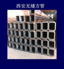 銀川方管鍍鋅方管低合金方管廠家直銷