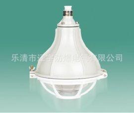 厂家直销 BGL-200L型增安型防爆燈防爆防腐燈
