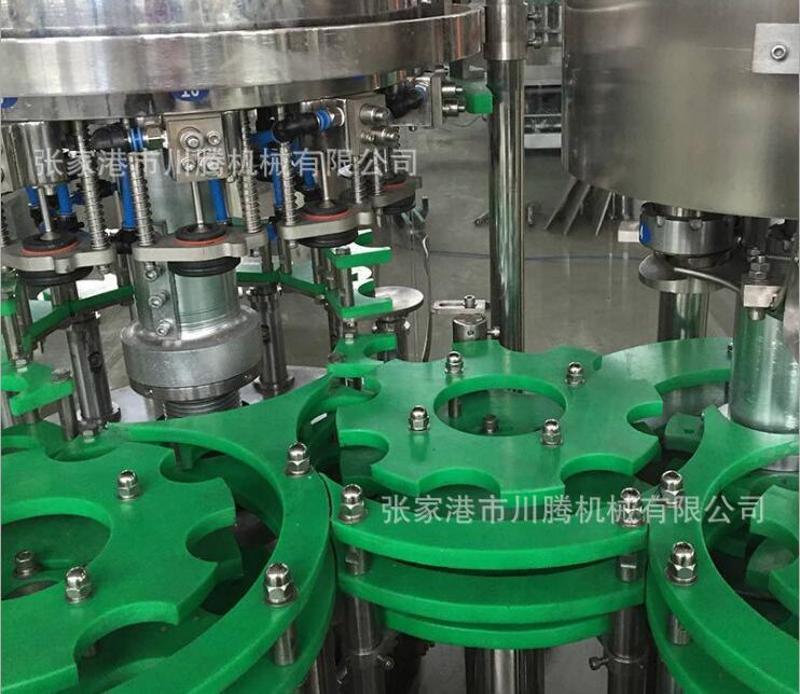 玻璃瓶啤酒压盖系列三合一灌装机
