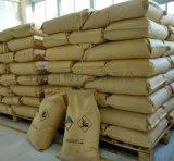 長期生產供應優質抗氧劑BHT