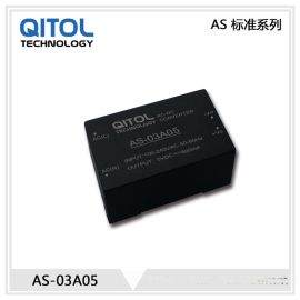 3W电源转换器AC220V转DC5V工控电源模块DC12V模块电源AS-03A05控制器模块HLK-PM